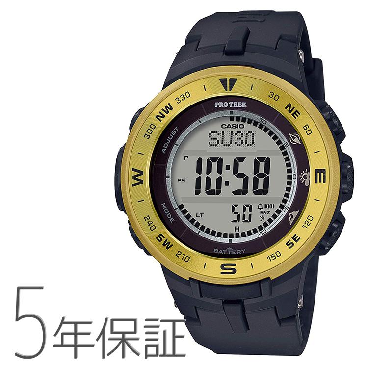 PROTREK プロトレック PRO TREK PRG-330-9AJF カシオ CASIO メタリックカラー イエロー ブラック 黄色 黒 ユニセックス 腕時計