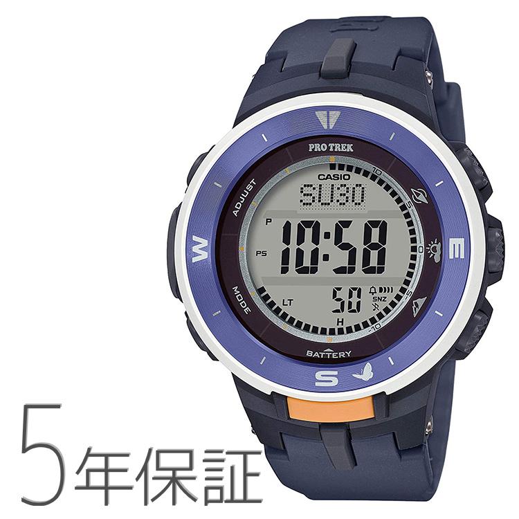 PROTREK プロトレック PRO TREK PRG-330SD-2JR カシオ CASIO 日本自然保護協会コラボ オオルリシジミ 蝶 ユニセックス 腕時計