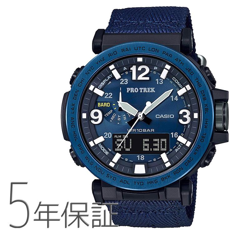 PROTREK プロトレック PRO TREK PRG-600YB-2JF カシオ CASIO ネイビーブルーシリーズ 紺色 布バンド メンズ 腕時計