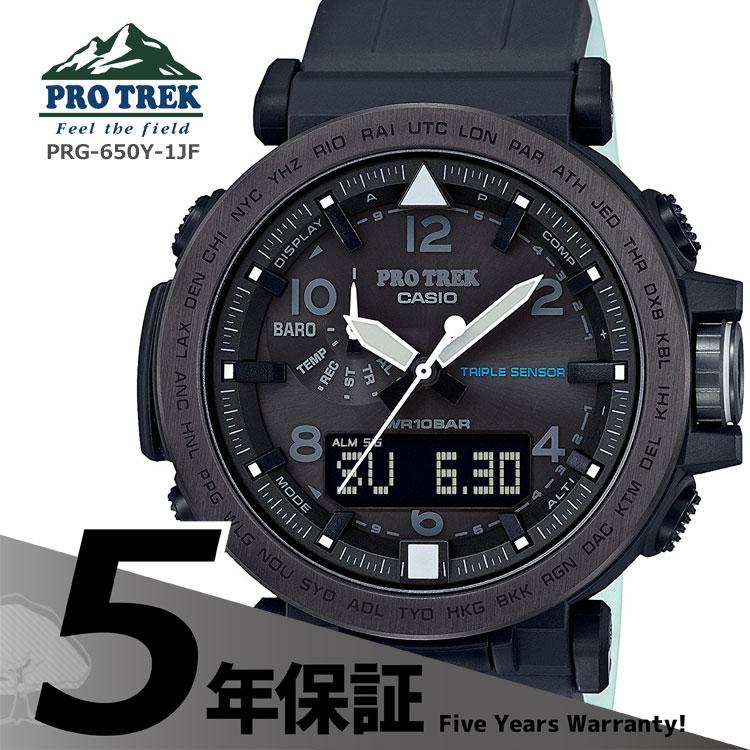 PRO TREK protrek プロトレック PRG-650Y-1JF カシオ CASIO ナイトサファリ 夜間使用に強い シリコンバンド 蓄光 夜光 10気圧防水 黒 ブラック メンズ 腕時計