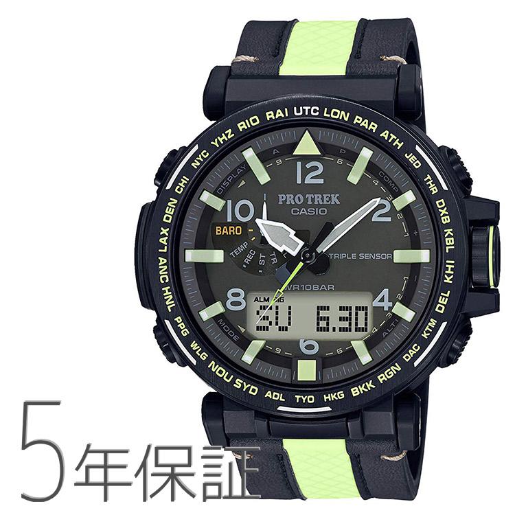 プロトレック PRO TREK protrek PRG-650YL-3JF カシオ CASIO CAVE SAFARI SERIES 蓄光レザーバンド サファリ ライムグリーン ブラック 腕時計 メンズ
