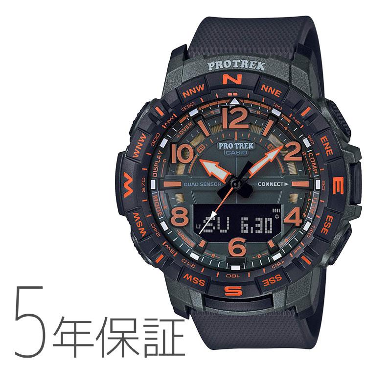 PROTREK プロトレック カシオ CASIO メンズ スマートフォンリンク 腕時計 PRT-B50FE-3JR