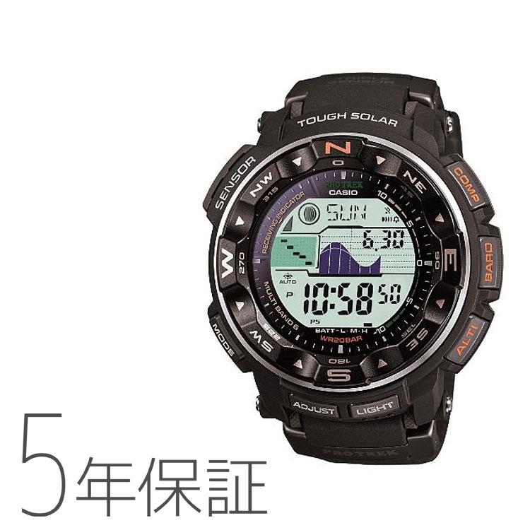 カシオ CASIO PRO TREK プロトレック メンズ PRW-2500-1JF メンズ 腕時計 PROTREK