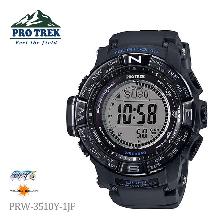 カシオ CASIO PROTREK プロトレック 黒 ブラック PRW-3510Y-1JF 腕時計 メンズ PRO TREK