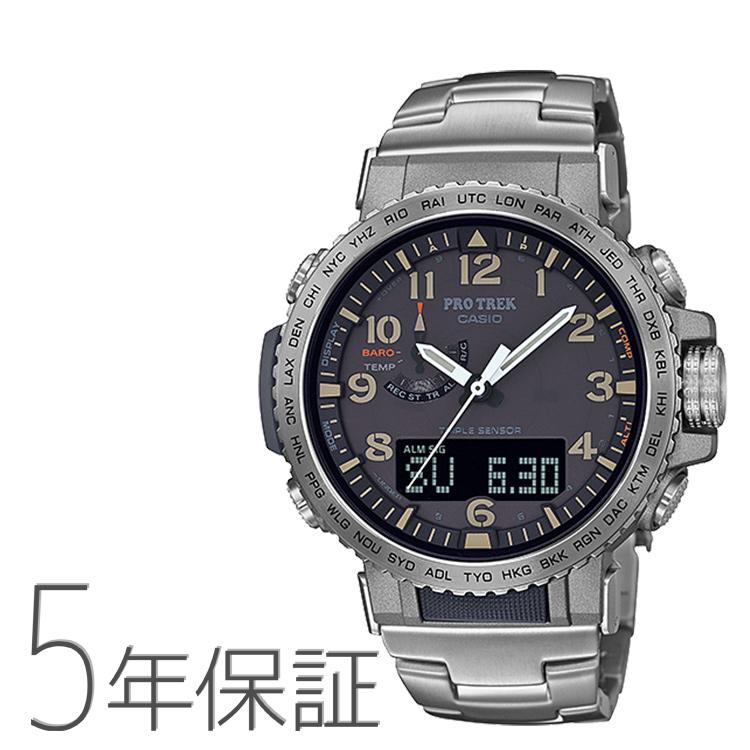 プロトレック PROTREK PRW-50T-7AJF CASIO カシオ クライマーライン 電波ソーラー 黒 ブラック 腕時計 メンズ