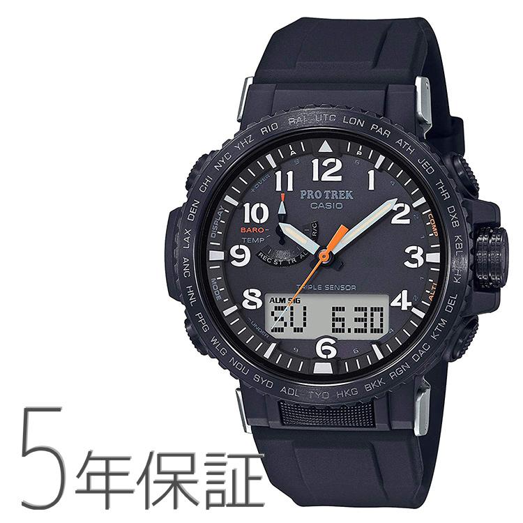 プロトレック PROTREK PRW-50Y-1AJF CASIO カシオ クライマーライン 電波ソーラー 黒 ブラック 腕時計 メンズ