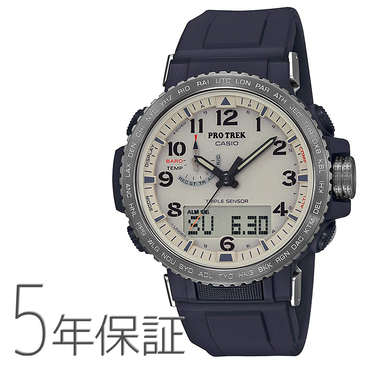 プロトレック PROTREK PRW-50Y-1BJF CASIO カシオ クライマーライン 電波ソーラー アイボリー 腕時計 メンズ