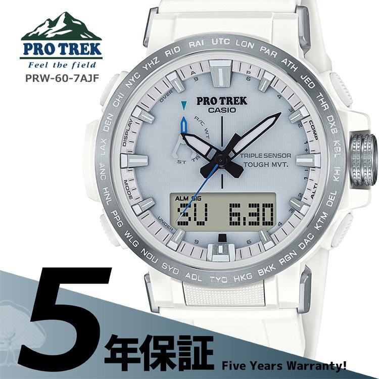 カシオ CASIO プロトレック PROTREK ソーラー電波 タフソーラー 10気圧防水 白 腕時計 メンズ PRW-60-7AJF