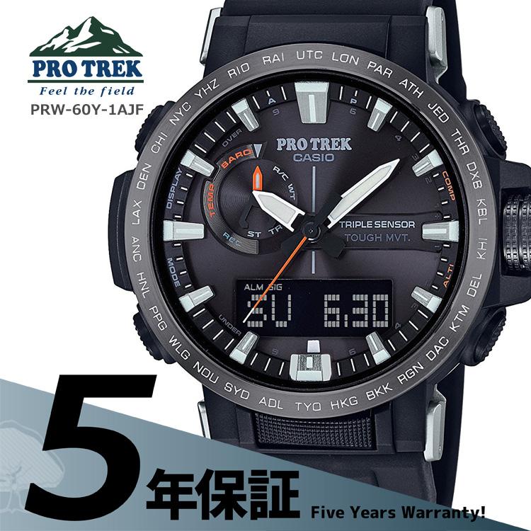 カシオ CASIO プロトレック PROTREK ソーラー電波 タフソーラー 10気圧防水 黒 腕時計 メンズ PRW-60Y-1AJF