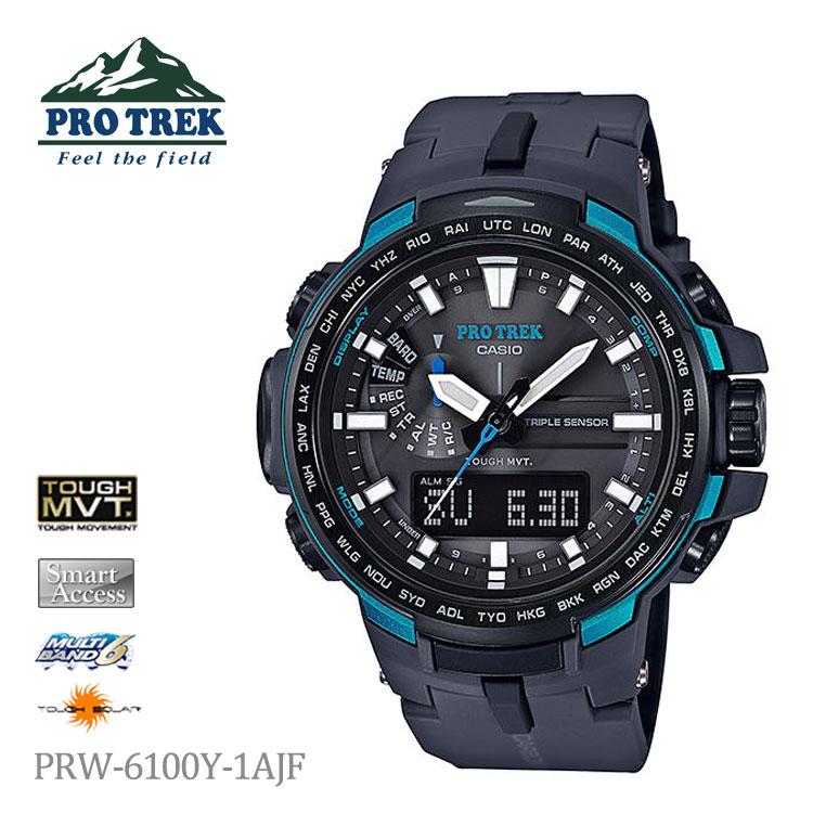 カシオ CASIO PROTREK プロトレック アナログデジタル PRW-6100Y-1AJF 腕時計 メンズ PRO TREK
