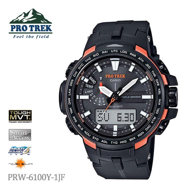 5年保证卡西欧CASIO PROTREK电波太阳能电波钟表手表人PRW-6100Y-1JF