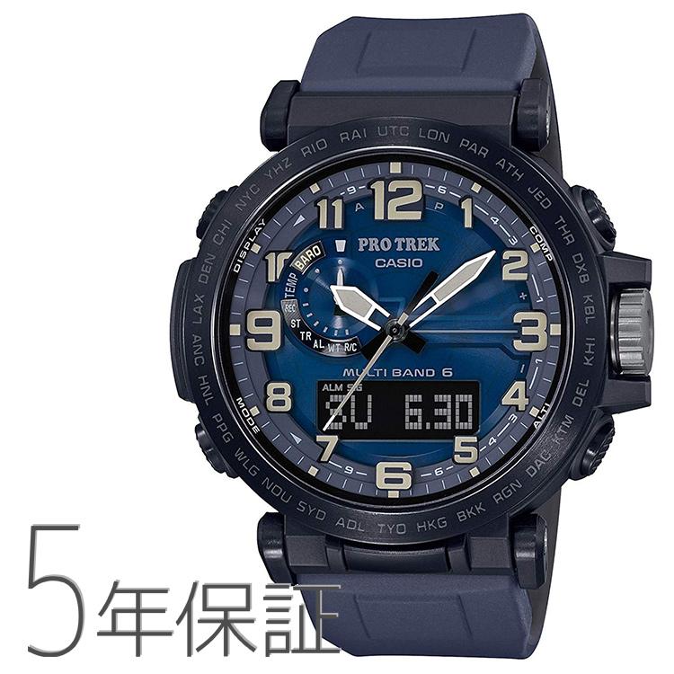 PROTREK プロトレック PRO TREK PRW-6600Y-2JF カシオ CASIO ネイビーブルーシリーズ 紺色 シリコンバンド メンズ 腕時計