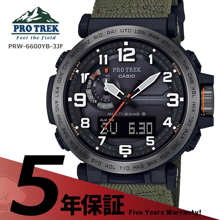 カシオ CASIO プロトレック PRO TREK PROTREK ソーラー電波 タフソーラー 黒 カーキ クロスバンド 腕時計 メンズ PRW-6600YB-3JF