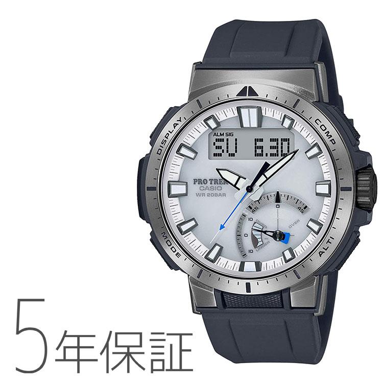 プロトレック PROTREK カシオ CASIO マルチフィールドライン 電波時計 タフソーラー 腕時計 メンズ CASIO PRW-70-7JF