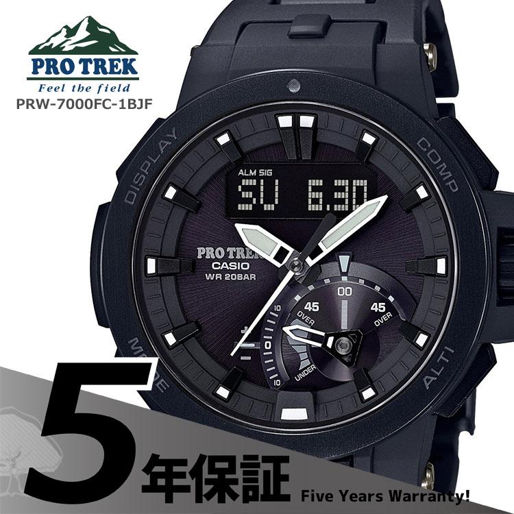 カシオ CASIO PRO TREK プロトレック 黒 ブラック ソーラー電波時計 PRW-7000FC-1BJF 腕時計 メンズ PROTREK