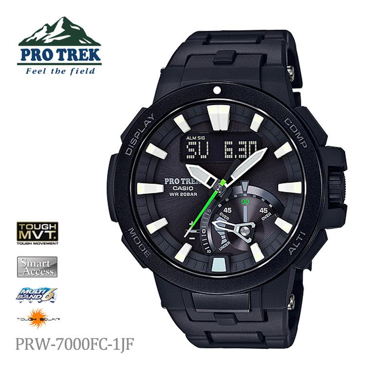 カシオ CASIO プロトレック PROTREK PRW-7000FC-1JF 腕時計 メンズ PRO TREK