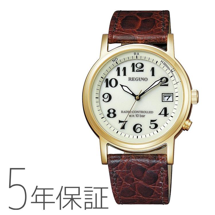 シチズン CITIZEN REGUNO レグノ ソーラー電源電波時計 KL3-021-30腕時計 お取り寄せ