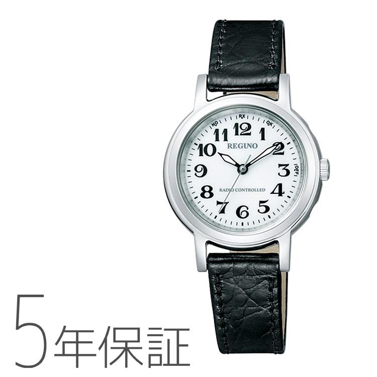 シチズン CITIZEN REGUNO レグノ ソーラー電源 電波時計 KL4-711-10 腕時計