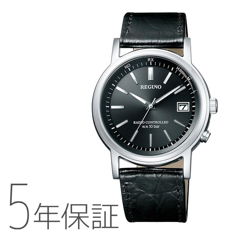 レグノ メンズ REGUNO ソーラー電源 電波時計 ブラック KL7-019-50 シチズン CITIZEN 腕時計 | ソーラー電源電波時計 ソーラー電波時計 ソーラーテック 黒 アナログ 電波腕時計 国内正規品