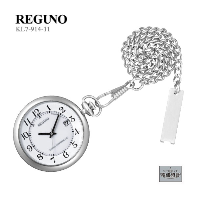 シチズン CITIZEN REGUNO レグノ 懐中時計 シルバーカラー ステンレス KL7-914-11 ポケットウォッチ 腕時計