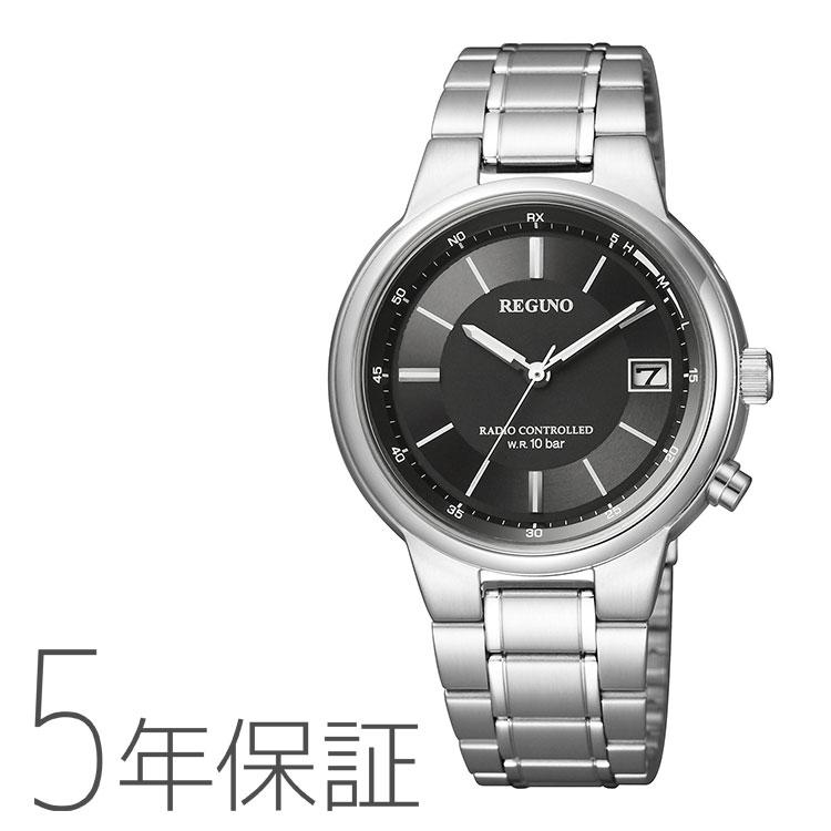 シチズン CITIZEN REGUNO レグノ ソーラー電源 電波時計 ペア 男性用 メンズ KL8-112-51腕時計