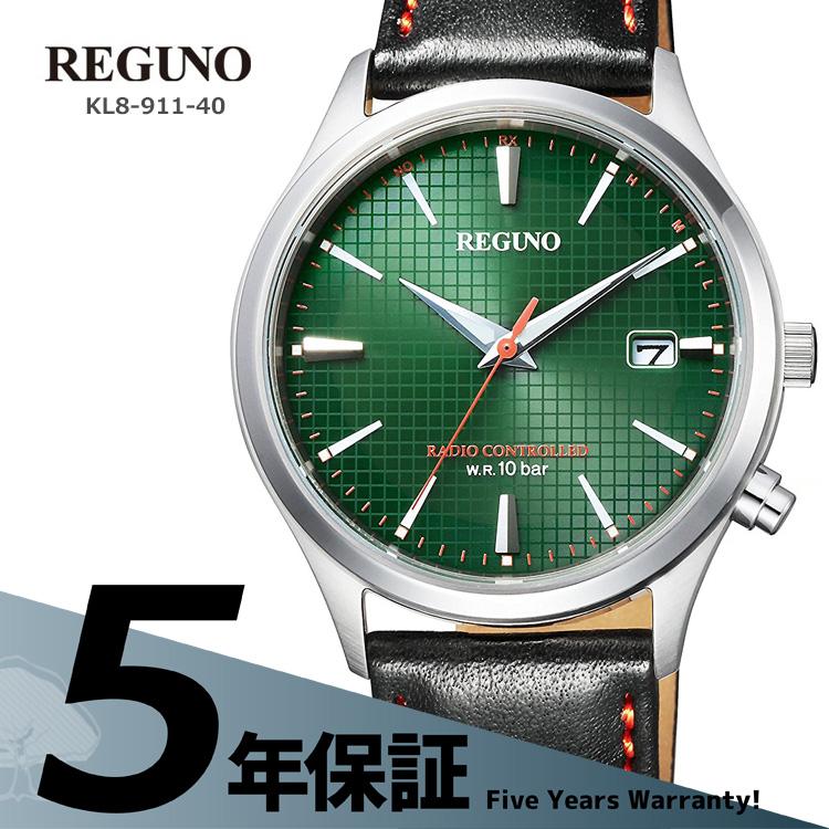 レグノ REGUNO シチズン CITIZEN ソーラーテック 電波時計 腕時計 KL8-911-40