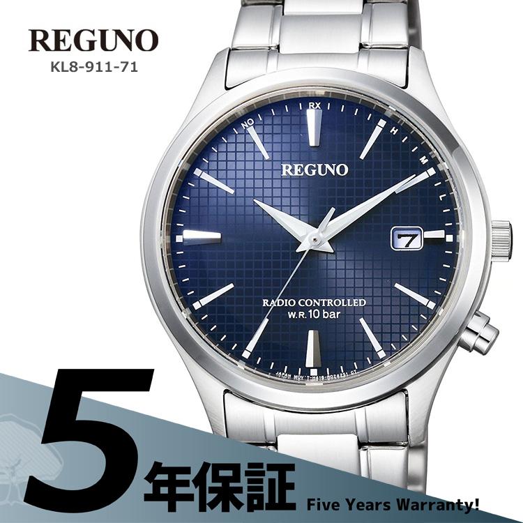 レグノ REGUNO シチズン CITIZEN ソーラーテック 電波時計 腕時計 KL8-911-71