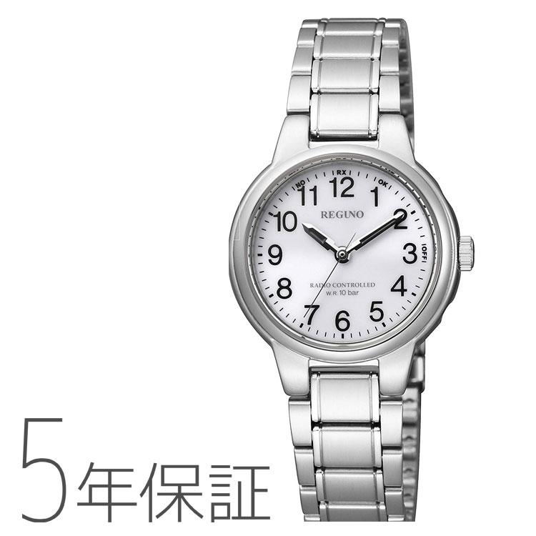 CITIZEN シチズン REGUNO レグノ KL9-119-95 レディース ペアモデル ソーラー電波時計 腕時計