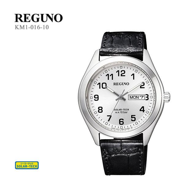 シチズン CITIZEN REGUNO レグノ ソーラー電源 リングソーラー KM1-016-10 腕時計