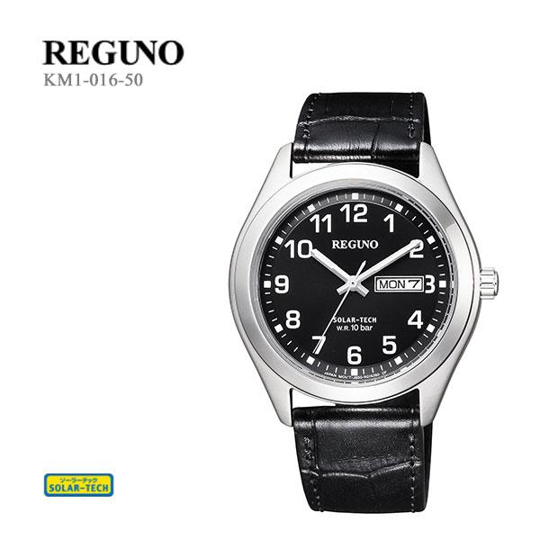 シチズン CITIZEN REGUNO レグノ ソーラー電源 リングソーラー KM1-016-50 腕時計