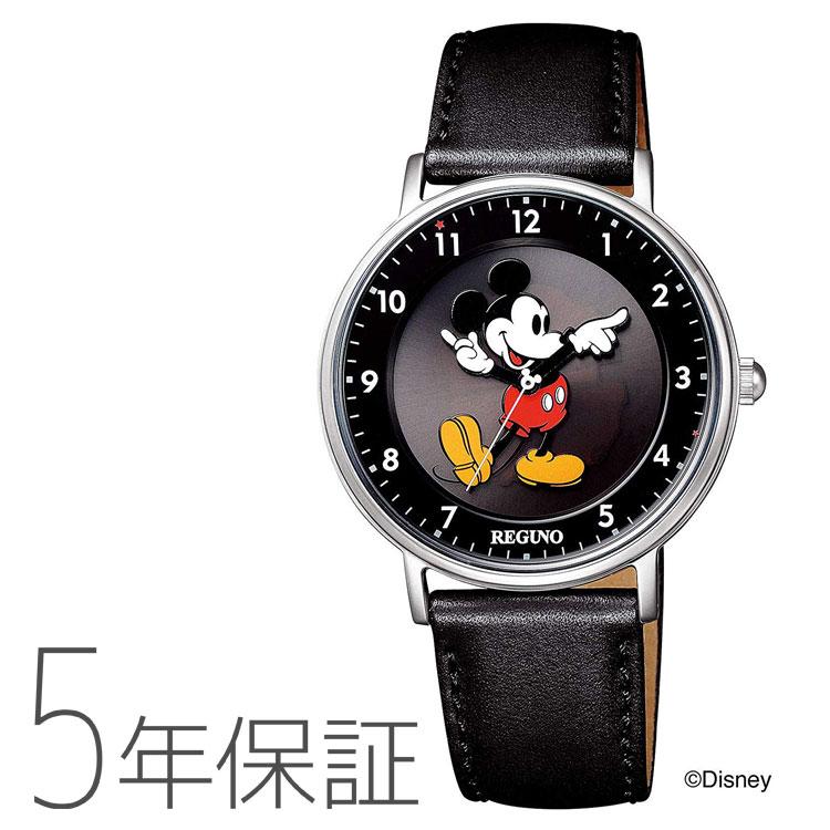レグノ REGUNO KP3-112-50 シチズン Disneyコレクション 「ミッキーマウス」 ユニセックス ディズニー レディース 腕時計