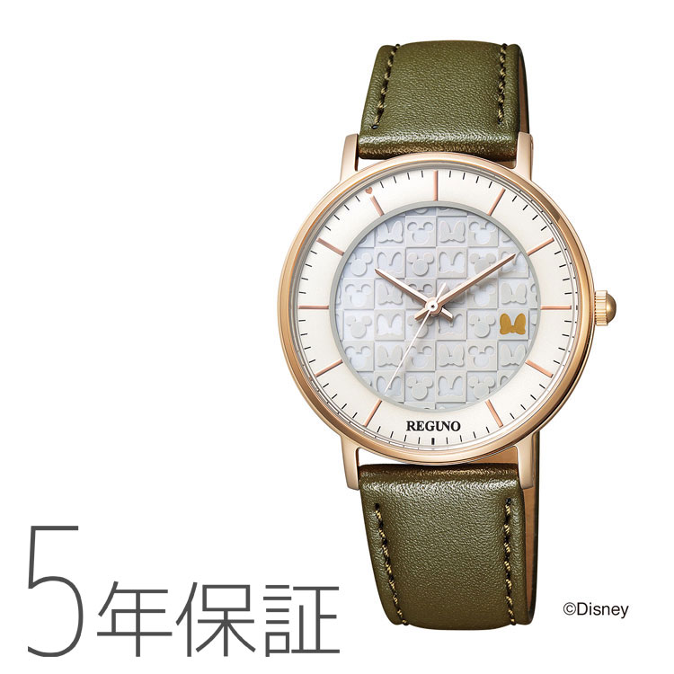 レグノ REGUNO KP3-121-14 シチズン CITIZEN ミニーマウス ディズニー グリーン 緑 カーキ 腕時計 ユニセックス レディース ペアモデル Disney
