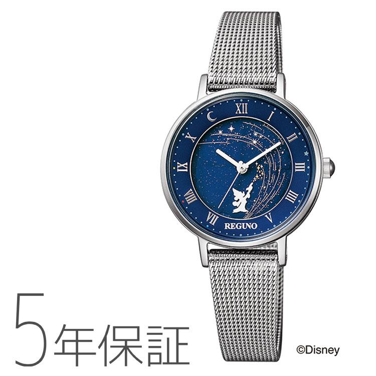 シチズン100周年記念 ムーンコレクション CITIZEN REGUNO レグノ KP3-414-71 Disneyコレクション 『ファンタジア』 レディース 腕時計