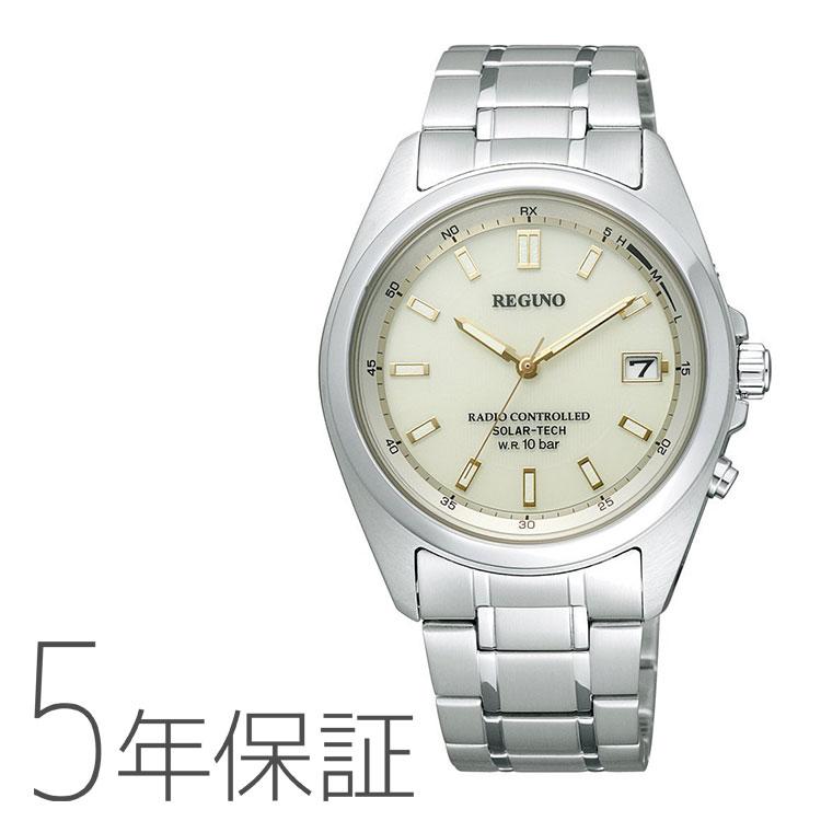シチズン CITIZEN レグノ REGUNO ソーラー電源電波時計 RS25-0341H 腕時計 取り寄せ