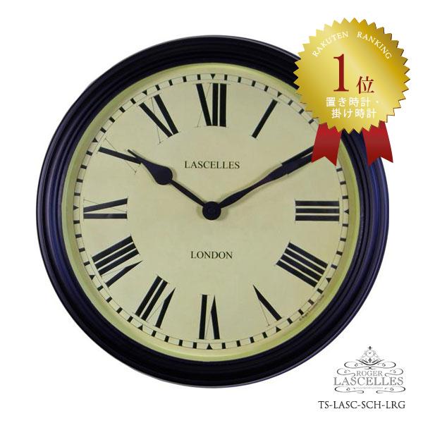 Roger Lascelles ロジャー・ラッセル イギリス製 掛け時計 アウトドア メタル 屋外使用可能 黒 ブラック 海外製 インポート ロジャーラッセル RL-TS-LASC-SCH-LRG