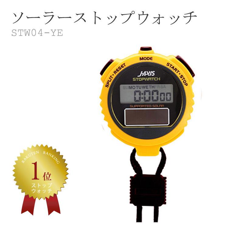 有太阳能秒表1/100秒钟表、警报·日历功能的J-AXIS STW04-YE