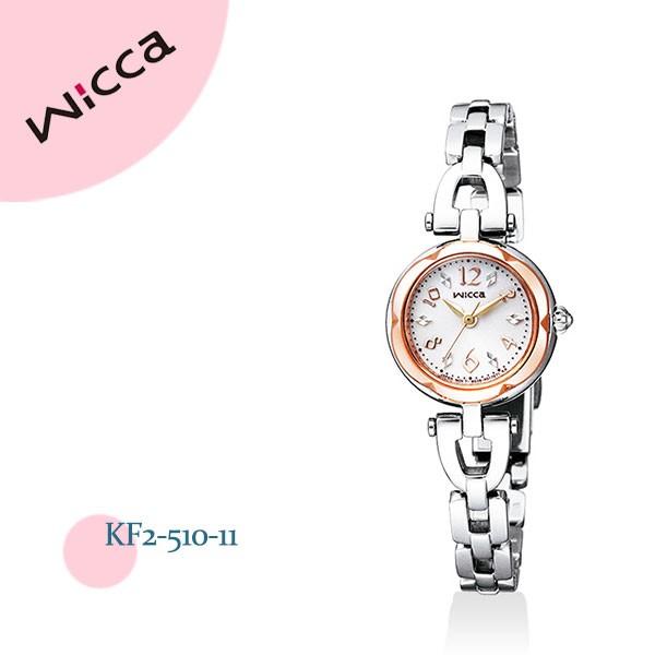 シチズン CITIZEN wicca ウィッカ ソーラー電源 KF2-510-11腕時計 レディース