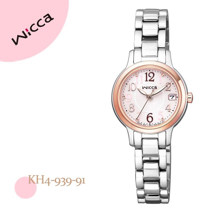 ウィッカ wicca KH4-939-91 シチズン CITIZEN ソーラー電池 レディース 腕時計
