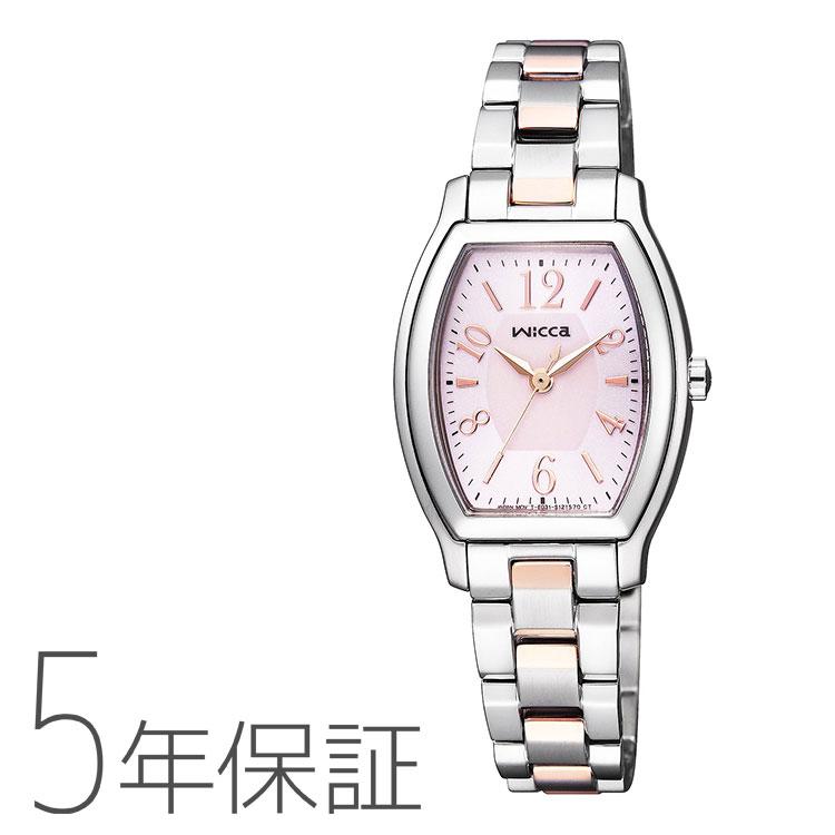 シチズン CITIZEN wicca ウィッカ ソーラー電源 スタンダード トノー KH8-730-93 腕時計 レディース