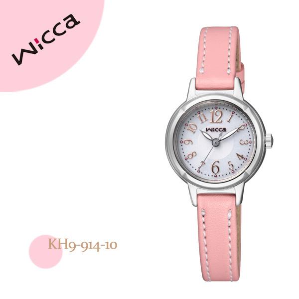 シチズン CITIZEN wicca ウィッカ ソーラー電源 KH9-914-10 レディース 腕時計
