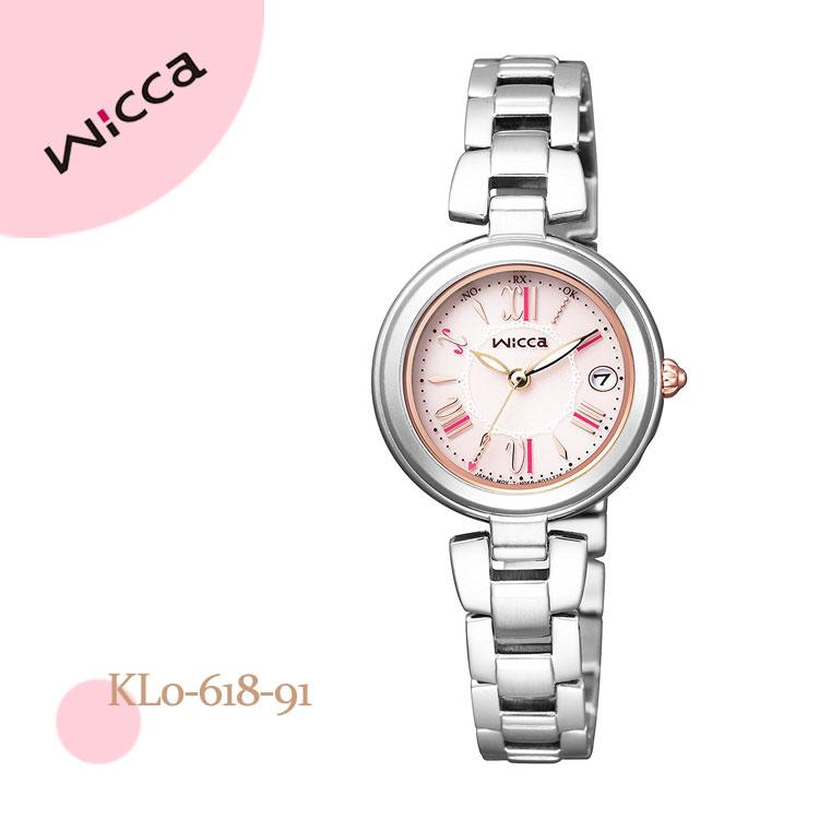 シチズン CITIZEN ウィッカ wicca ソーラー 電波時計 レディース 腕時計 KL0-618-91
