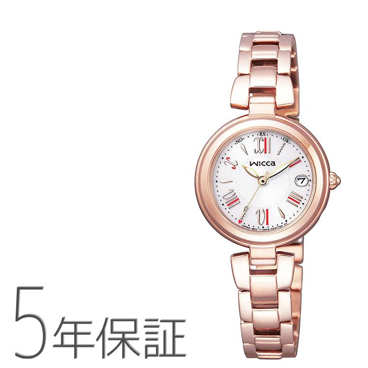 シチズン CITIZEN ウィッカ wicca ソーラー 電波時計 レディース 腕時計 KL0-669-11