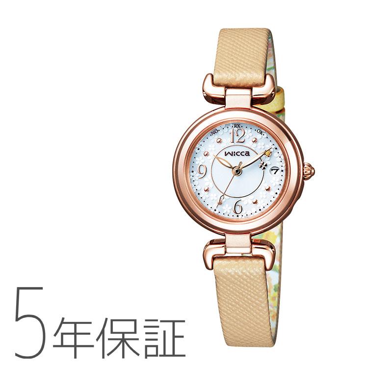 wicca ウィッカ KL0-669-13 シチズン CITIZEN 有村架純 コラボモデル ベージュ カフェモカ色 レディース 腕時計