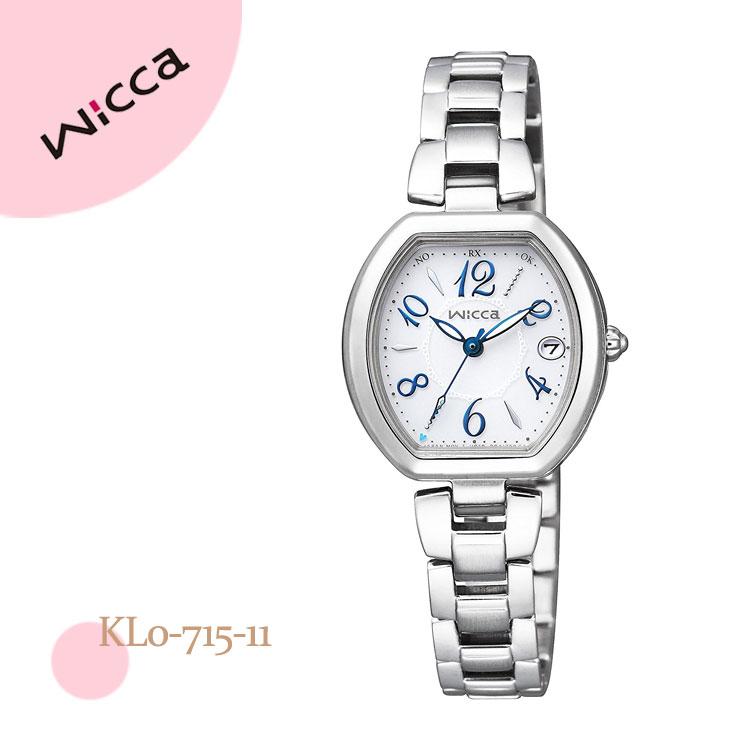 シチズン CITIZEN ウィッカ wicca ソーラー 電波時計 レディース 腕時計 KL0-715-11