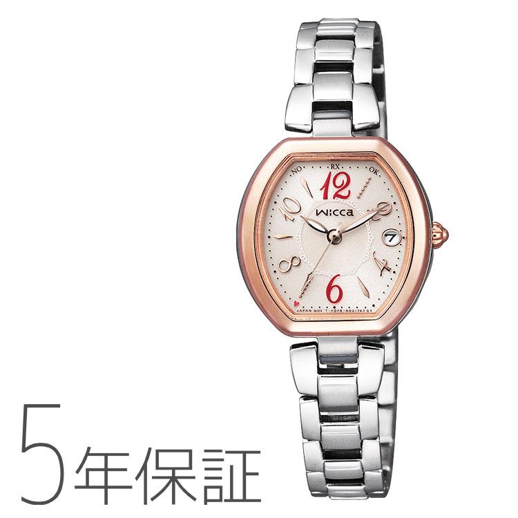 シチズン CITIZEN ウィッカ wicca ソーラー 電波時計 レディース 腕時計 KL0-731-91 お取り寄せ