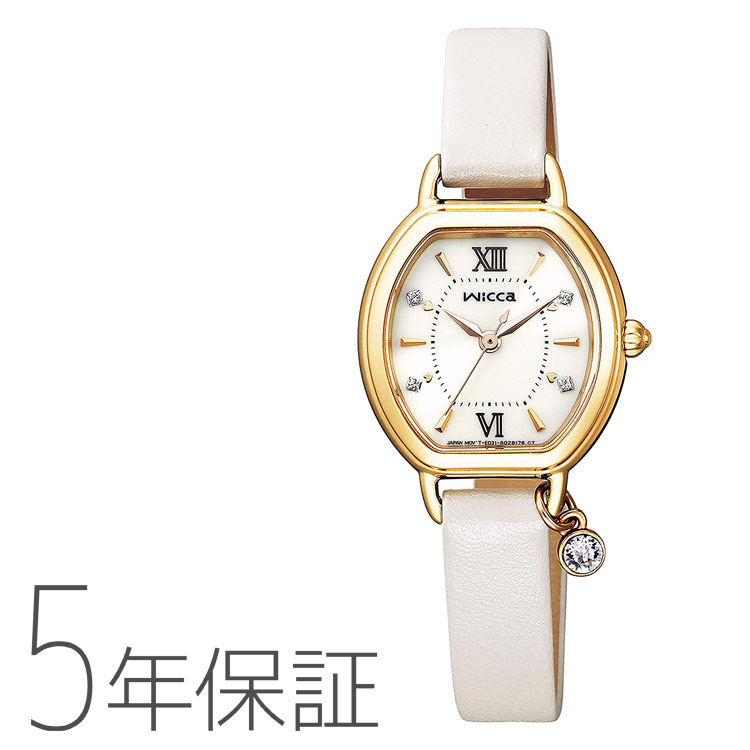 シチズン ウィッカ ソーラーテック 限定モデル 腕時計 レディース sweet collection CITIZEN wicca KP2-523-90