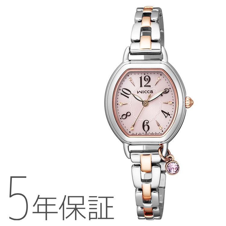 シチズン CITIZEN ウィッカ wicca ブレスライン ソーラー電源 KP2-531-91 チャーム付き 腕時計 レディース