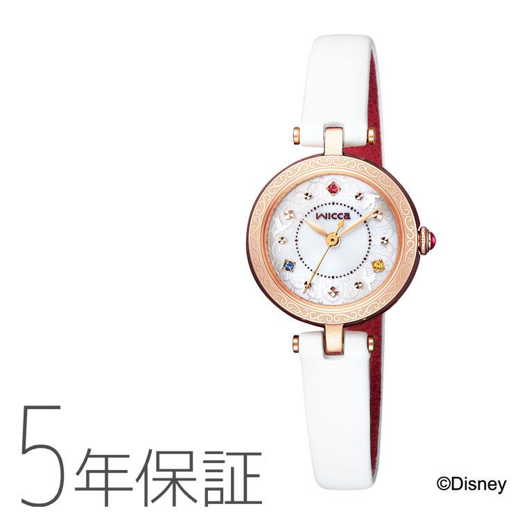 ウィッカ wicca KP3-368-10 シチズン CITIZEN ディズニーコレクション「白雪姫」 限定モデル ソーラー 白 ホワイト スワロフスキー レディース 腕時計