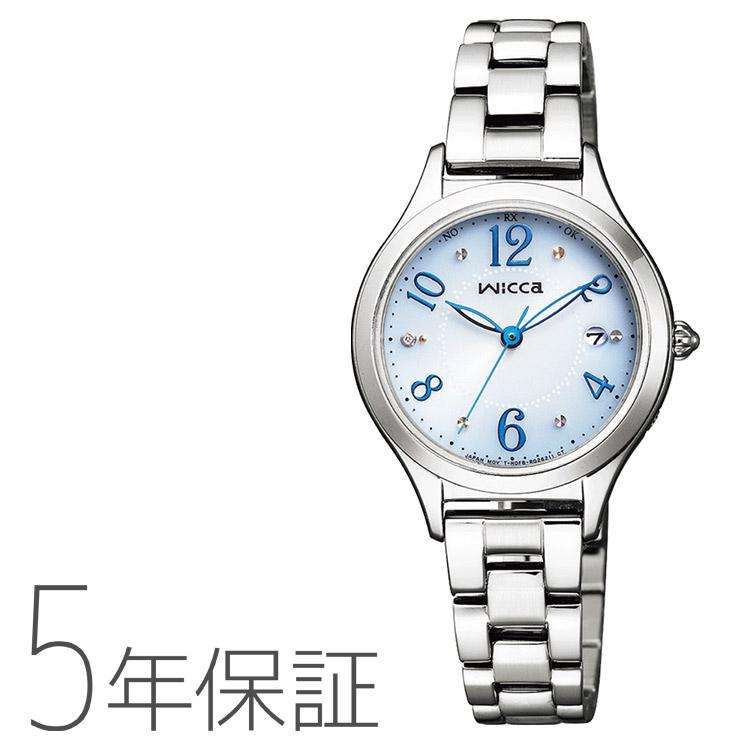 wicca ウィッカ KS1-210-91 シチズン CITIZEN 電波ソーラー ダイヤモンド ブルー 青 ときめくダイヤ レディース 腕時計