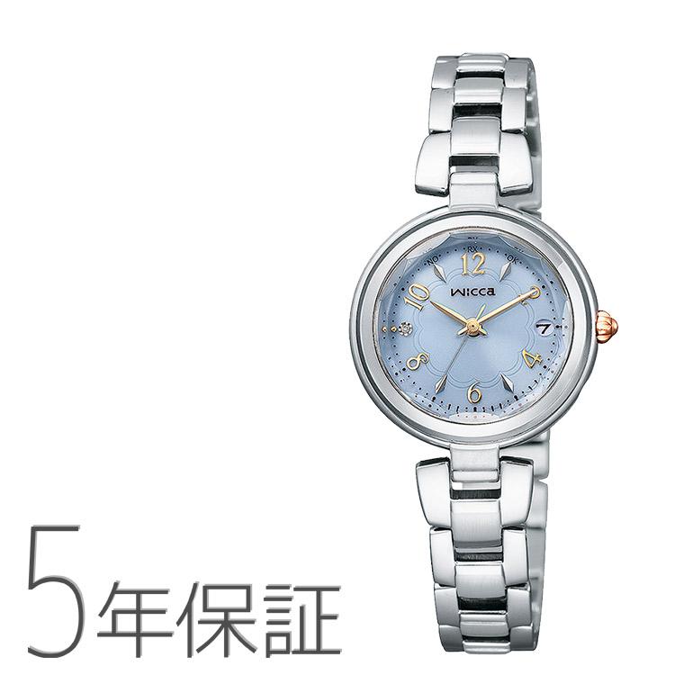 wicca ウィッカ KS1-511-91 シチズン CITIZEN 電波ソーラー ときめくダイヤ 水色 シルバー ダイヤモンド 腕時計 レディース
